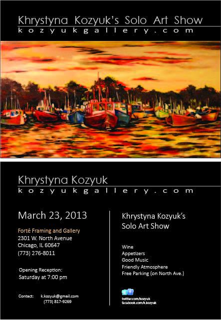 Khrystyna Postcard